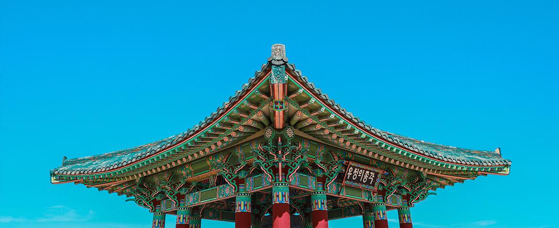 initiation au coréen