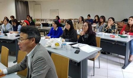 Fédération des Ecoles Coréennes en France