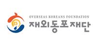 Overseas Koreans foudation